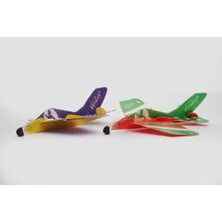 Hamleys Multicoloured Hand Gliders Set