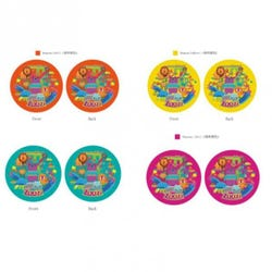 Zoozi Bouncing Ball Assorted