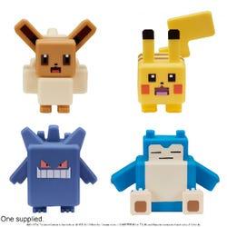 Pokemon Quest 4 Inch Vinyl Figures Assorted