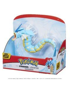 Pokemon 12 Inch Legendary Figure - Gyarados