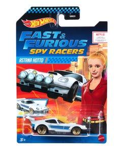 Hot Wheels Fast & Furious Spy Racers Assortment